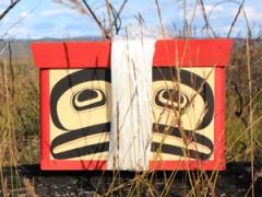 Alaska box with frog totem